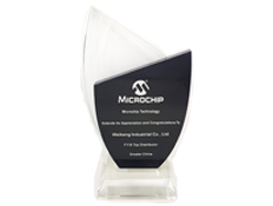 "Weikeng is honored to be awarded as "" FY18 Top Distributor""  by Microchip"